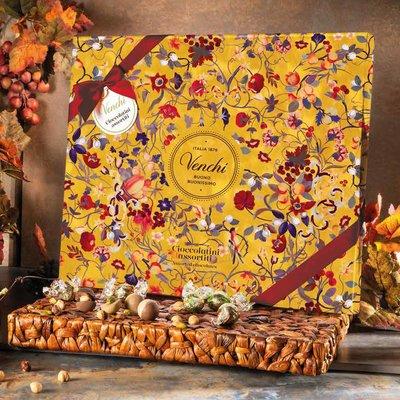 Chocolate Selection Gift Box Venchi 500g