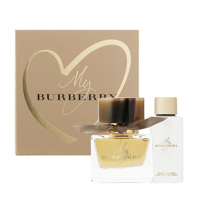 My Burberry Eau de Parfum Gift Set