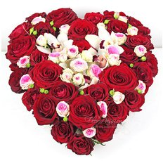 Red Roses Heart Same Day Flowers And Gifts Delivery Milan