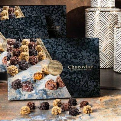 Venchi Pralines Chocoviar Gift Box 259g